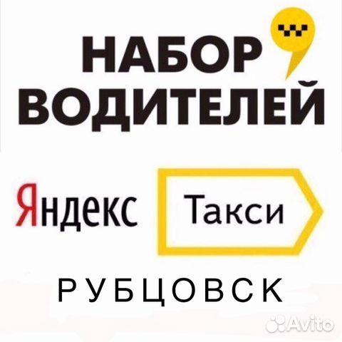 Авито алтайский край подать бесплатное объявление презент тольятти подать объявление бесплатно