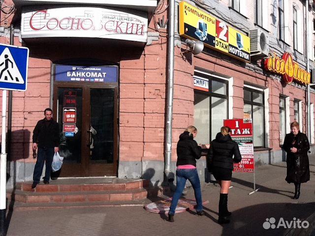 Курск продажа бизнеса на авито частные объявления продажи квартир во владивостоке