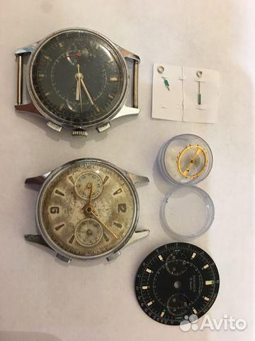 На 3017 авито продать полет часы скупка рязань часы