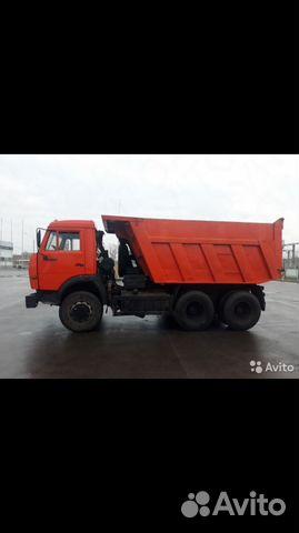 работы продавцом вакансии на авито москва водителем грузовиков трейдера, зарабатывающего