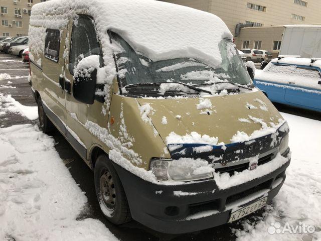 Авито авто с пробегом москва фиат дукато