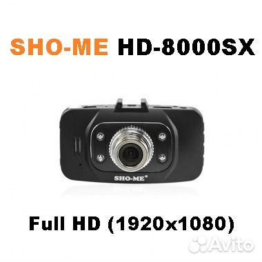 Видеорегистраторы hd в краснодаре видеорегистратор hd dvr 500fh отзывы
