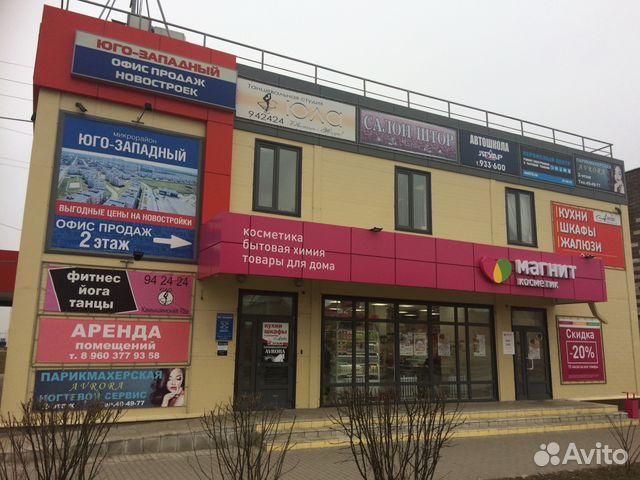 Продается торговый центр 511 м² с арендаторами - купить, продать ... e3d43453de3