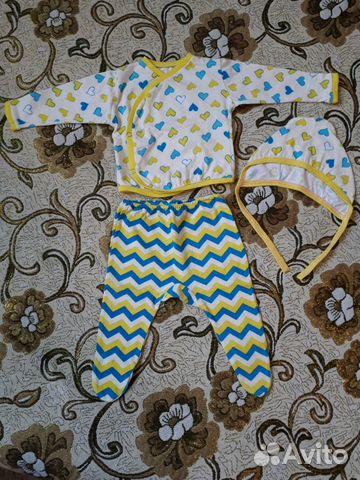 Комплект для малыша от 0 до 3 месяцев 89516237900 купить 1