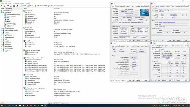 Комплект на Xeon (Gigabyte GA-P35 + xeon E5450) купить в