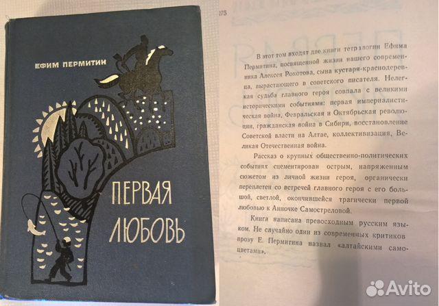 АЛЕКСАНДР СЫТИН ВЕСЫ ЖАЖДЫ СКАЧАТЬ БЕСПЛАТНО