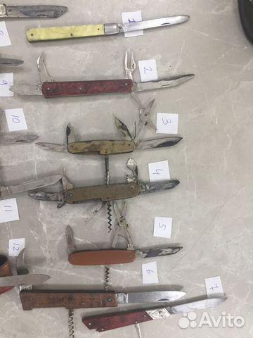 Складные ножи СССР 89184143995 купить 3