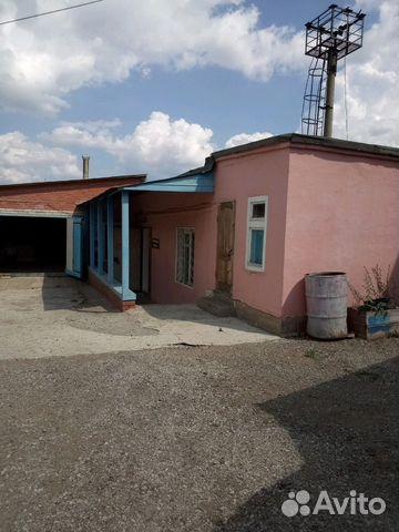 Коммерческая недвижимость белебей коммерческая недвижимость омск с фото