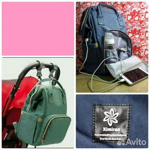 7221e422aa3f Рюкзак-сумка для мамы на коляску Mummy Bag с USB купить в Москве на ...