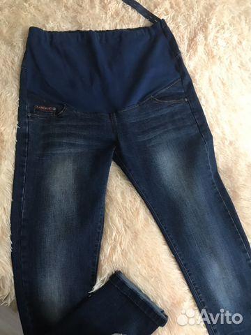 Брюки, джинсы для беременных Размер 48-50 купить в Брянской области ... df23814df86