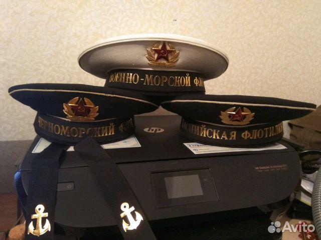 63482f802834b Бескозырка СССР купить в Санкт-Петербурге на Avito — Объявления на ...