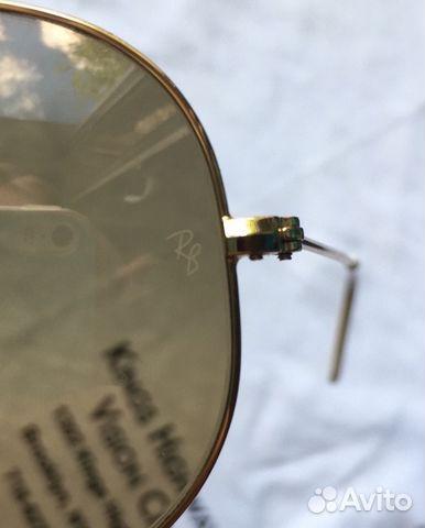 Очки Ray Ban Aviator   Festima.Ru - Мониторинг объявлений 2cf7f88ecb8
