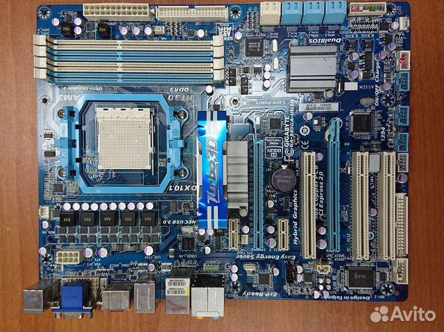 GIGABYTE GA-880G-UD3H AMD VGA WINDOWS 7 64 DRIVER