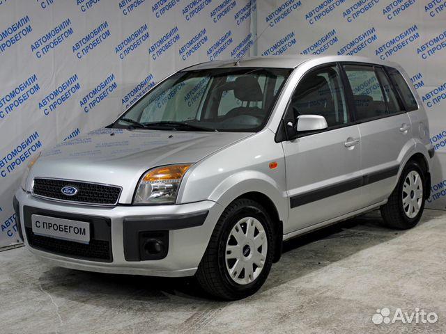Ford Fusion, 2008 купить в Москве на Avito — Объявления на сайте Авито d7c9658c6af
