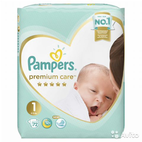 Подгузники Pampers Premium Care 1   Festima.Ru - Мониторинг объявлений 2995d1da3bf