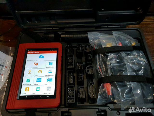 Car diagnostics 89224181666 buy 1