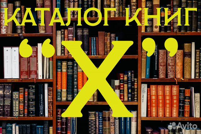 Книга А. С. Макаренко