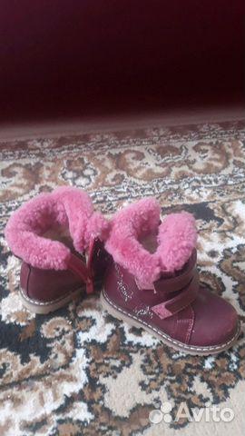 Ботинки  89273856862 купить 2