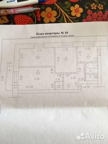 3-к квартира, 50.8 м², 4/5 эт. 89511711403 купить 1