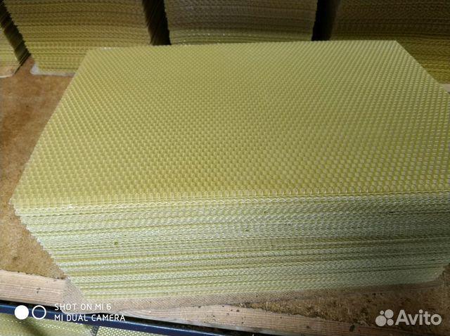 Вощина, канди, пчелоинвентарь, рамки 89172206871 купить 2