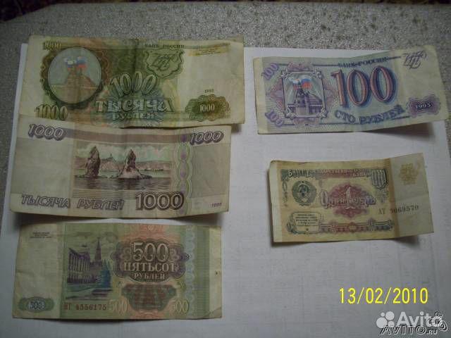Продажа банкнот по россии авито 5 рублей 1991 года цена в украине