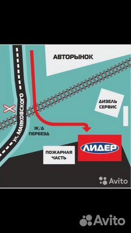 Купить ГАЗ ГАЗель пробег 66 000.00 км 2013 год выпуска