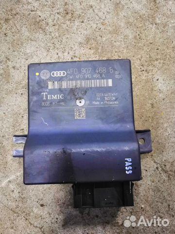 89226688886 Диагностический интерфейс шин данных (Audi A6)