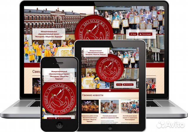 Создание сайтов саратова заказать продвижение сайта саратов