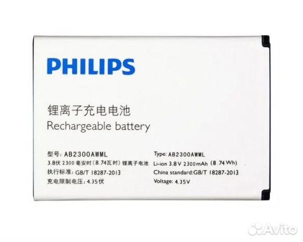 Аккумулятор AB2300awml для Philips S396 Новый и др