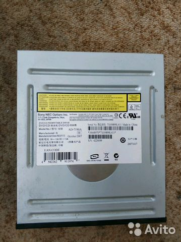 DVD RW AD-7190A DOWNLOAD DRIVERS