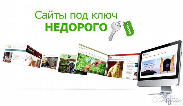 Создание сайта сосновый бор сайты компаний в брянске