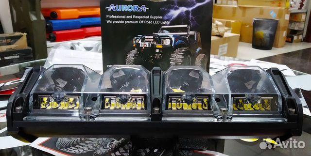Светодиодная балка 20 адаптивного света Aurora 89679585058 купить 1