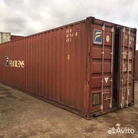 89370628016 Metal 40 ft Container No. С220Т
