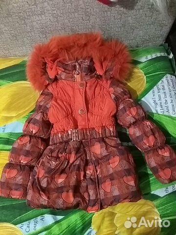 Продам зимнюю куртку на синдипоне для девочки  89642441584 купить 1