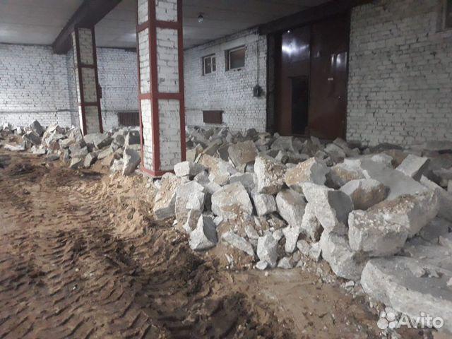 купить бетон самара 116 км