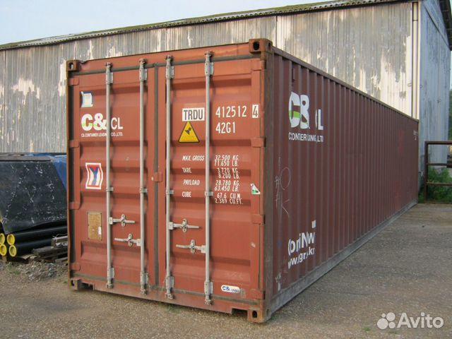 89370628016 Storage container No. 0007