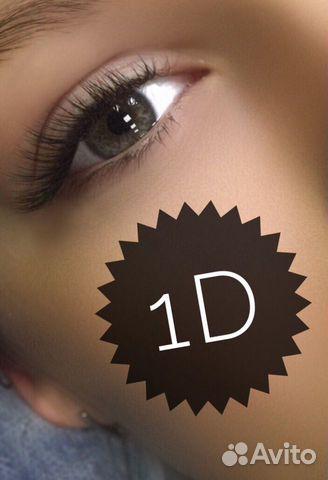 Eyelash extensions 89518648694 buy 3