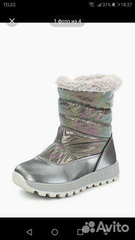 Зимние сапоги для девочки р-р 28 89515683333 купить 1