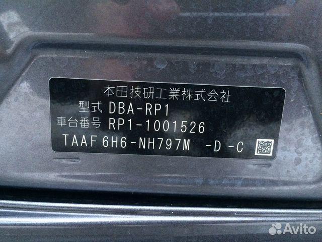 как проверить аукционный лист японского авто по номеру кузова бесплатно