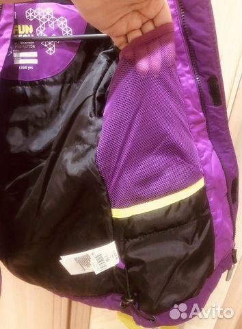 Jacket (membrane) 89113422736 buy 6