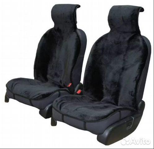 89530689987 Меховые накидки на сиденья для авто