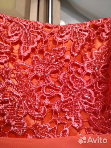 Kleid  89038115339 kaufen 3