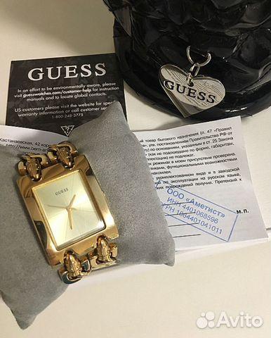 Костроме продам часы в часа трал 1 стоимость