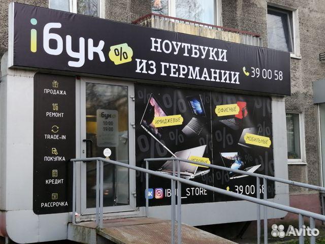 Хоум кредит банк адреса в москве