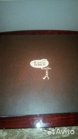 Книги с картинками Я люблю Томск 89513910199 купить 6