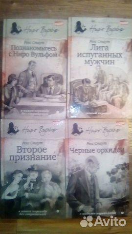 Продаю книги 89536307686 купить 2
