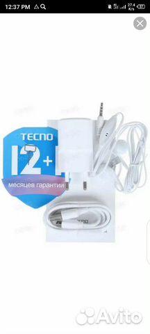 Телефон  89027265912 купить 3