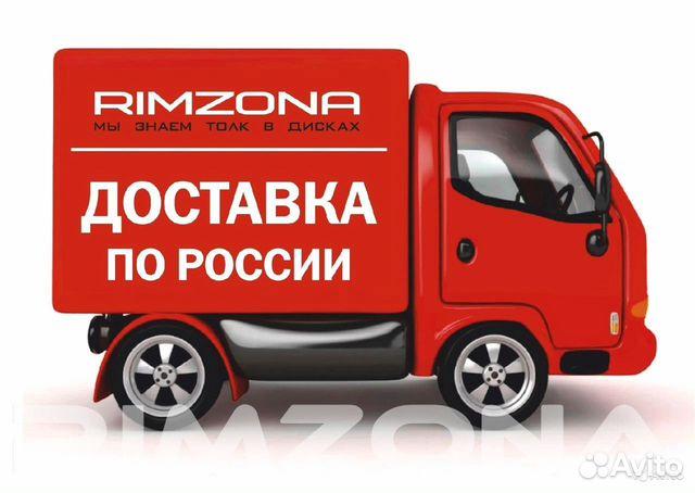 Новые диски Work CR-Kiwami на Skoda, Volkswagen 89053000037 купить 4