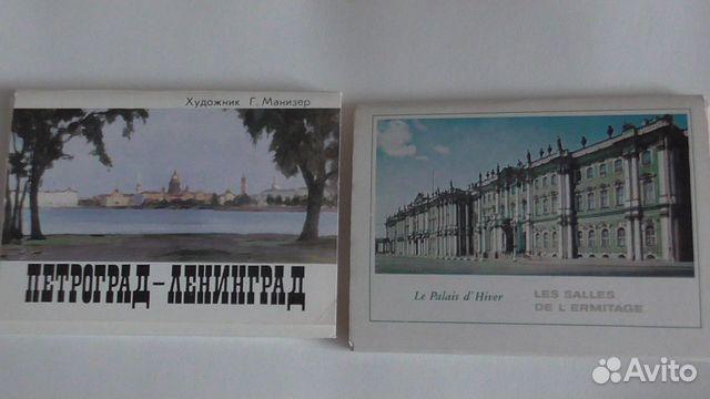 Наборы открыток городов (СССР) купить 1