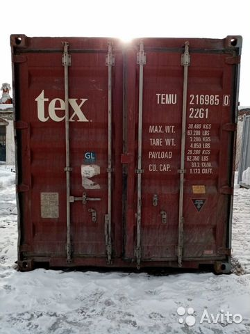 Container # 120542 buy 2